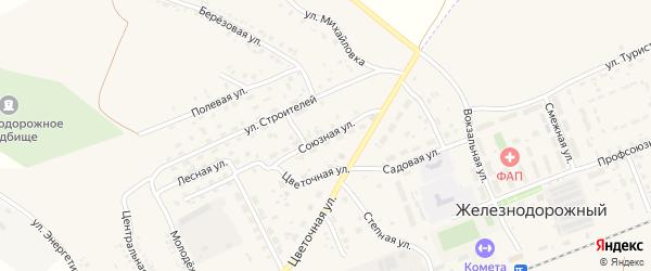 Союзная улица на карте села Железнодорожного с номерами домов