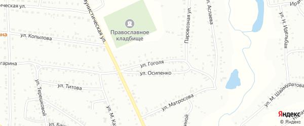 Улица Н.Гоголя на карте Баймака с номерами домов