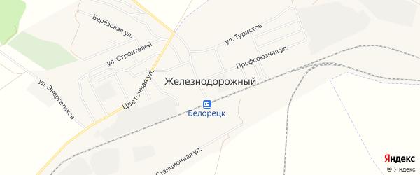 Карта села Железнодорожного в Башкортостане с улицами и номерами домов