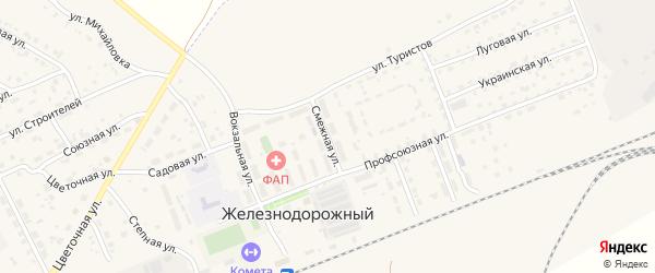 Смежная улица на карте села Железнодорожного с номерами домов