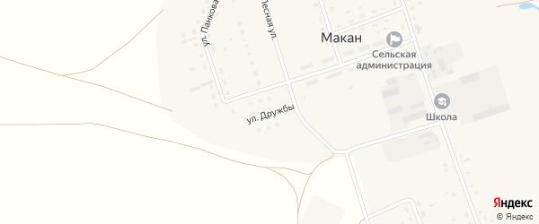 Улица Дружбы на карте села Макана с номерами домов