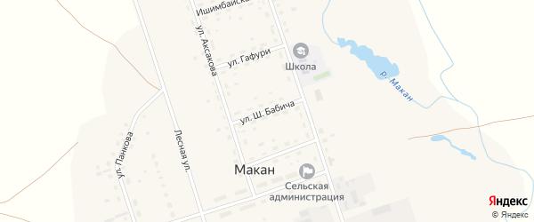 Улица Ш.Бабича на карте села Макана с номерами домов