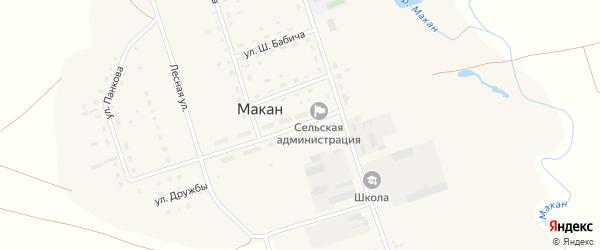 Улица Ахметшина на карте села Макана с номерами домов