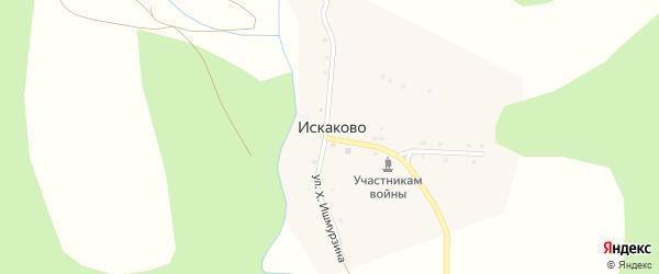 Улица Хажиахмета Ишмурзина на карте деревни Искаково с номерами домов