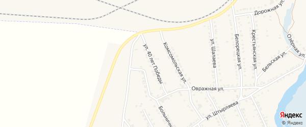 Улица 40 лет Победы на карте села Ломовка с номерами домов