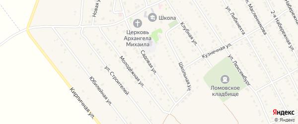 Садовая улица на карте села Ломовка с номерами домов