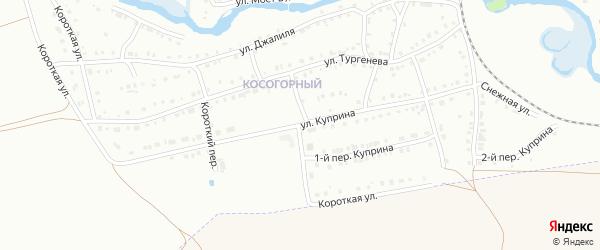 Куприна 1-й переулок на карте Белорецка с номерами домов
