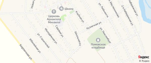 Школьная улица на карте села Ломовка с номерами домов