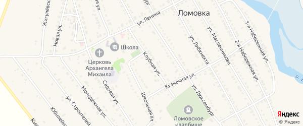 Клубная улица на карте села Ломовка с номерами домов