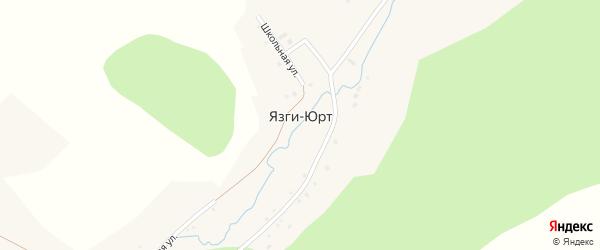 Центральная улица на карте деревни Язг-Юрт с номерами домов