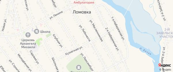 Улица Карла Либкнехта на карте села Ломовка с номерами домов
