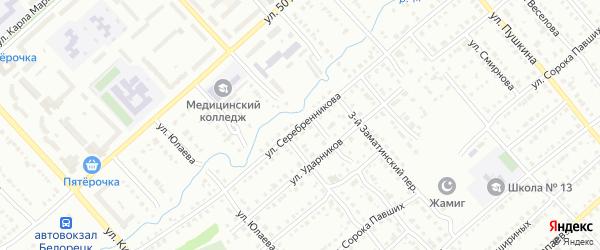 Улица Серебренникова на карте Белорецка с номерами домов