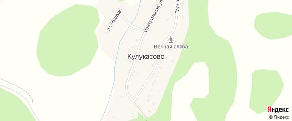 Улица Чишма на карте деревни Кулукасово с номерами домов