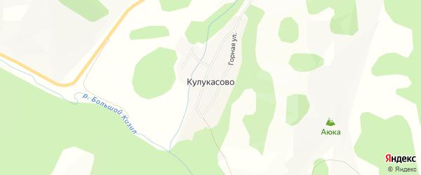 Карта деревни Кулукасово в Башкортостане с улицами и номерами домов