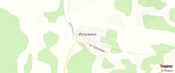 Карта деревни Искужино в Башкортостане с улицами и номерами домов