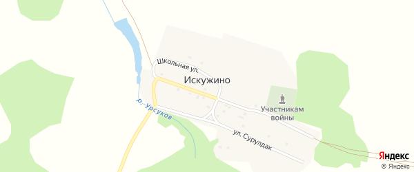 Центральная улица на карте деревни Искужино с номерами домов