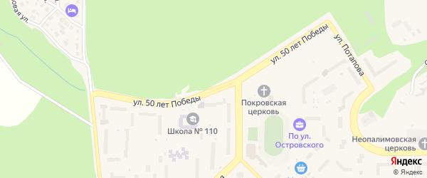 Улица 50 лет Победы на карте Трехгорного с номерами домов