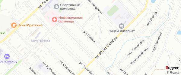 Улица Победы на карте Белорецка с номерами домов
