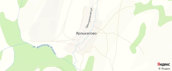 Карта деревни Ярлыкапово в Башкортостане с улицами и номерами домов