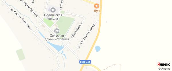 Улица С.Юлаева на карте села Подольска с номерами домов
