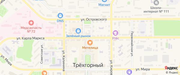 Улица Карла Маркса на карте Трехгорного с номерами домов