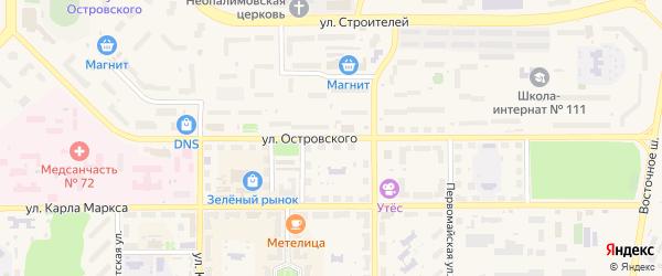 Улица Островского на карте Трехгорного с номерами домов