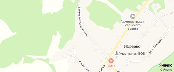 Коммунистическая улица на карте села Ибраево с номерами домов