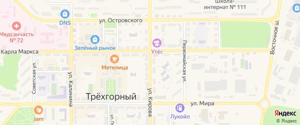 Улица Кирова на карте Трехгорного с номерами домов