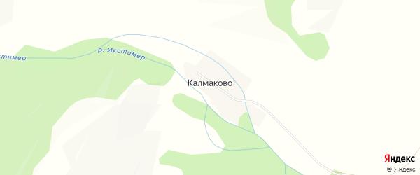Карта деревни Калмаково в Башкортостане с улицами и номерами домов