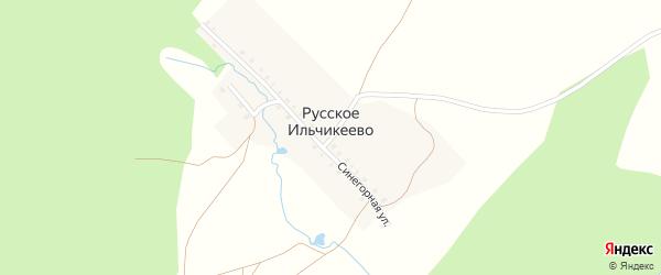 Синегорная улица на карте деревни Русское Ильчикеево с номерами домов