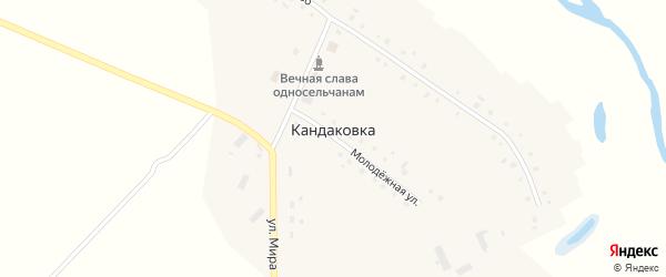 Молодежная улица на карте села Кандаковки с номерами домов