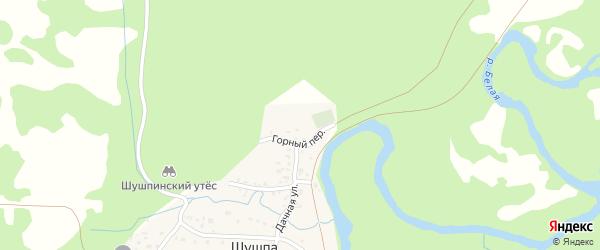 Горный переулок на карте деревни Шушпы с номерами домов