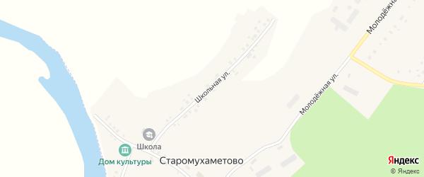 Школьная улица на карте деревни Старомухаметово с номерами домов