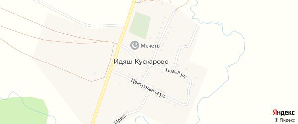 Центральная улица на карте деревни Идяш-Кускарово с номерами домов