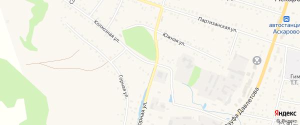 Колхозная улица на карте села Аскарово с номерами домов