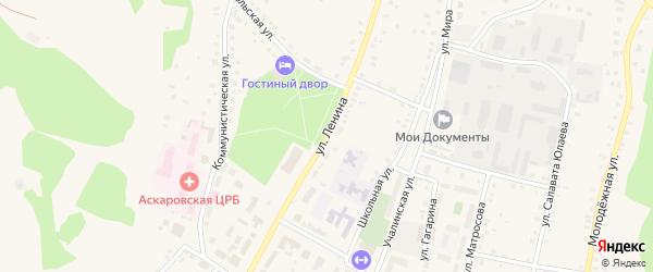 Улица Ленина на карте села Аскарово с номерами домов
