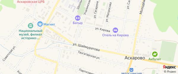 Улица Ишмухамета Мырзакаева на карте села Аскарово с номерами домов
