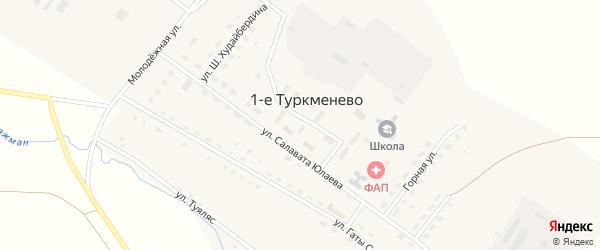 Школьная улица на карте села 1-е Туркменево с номерами домов