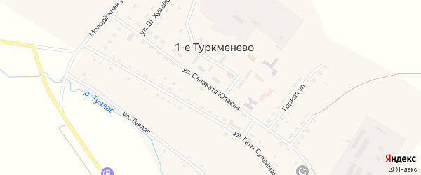 Улица С. Юлаева на карте села 1-е Туркменево с номерами домов