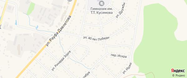 Улица 40 лет Победы на карте села Аскарово с номерами домов