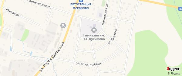Пионерская улица на карте села Аскарово с номерами домов