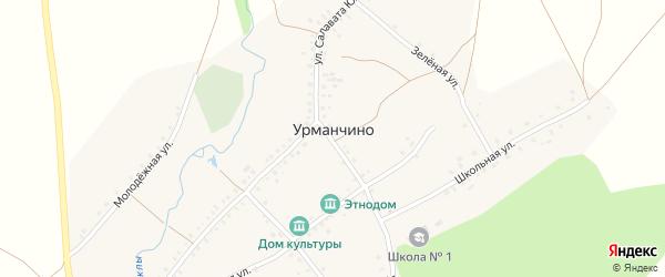 Зеленая улица на карте деревни Урманчино с номерами домов