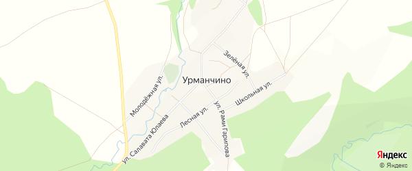 Карта деревни Урманчино в Башкортостане с улицами и номерами домов