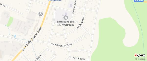 Улица Дружбы на карте села Аскарово с номерами домов