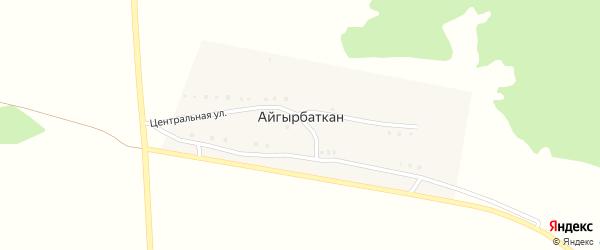 Молодежная улица на карте хутора Айгырбаткана с номерами домов