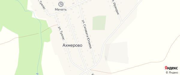 Улица С.Юлаева на карте деревни Ахмерово с номерами домов