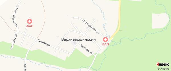 Комсомольская улица на карте села Верхнеаршинского с номерами домов