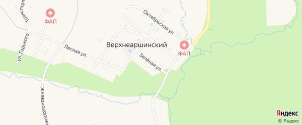 Зеленая улица на карте села Верхнеаршинского с номерами домов
