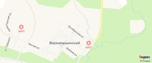 Октябрьская улица на карте села Верхнеаршинского с номерами домов