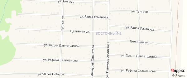 Целлинная улица на карте села Аскарово с номерами домов